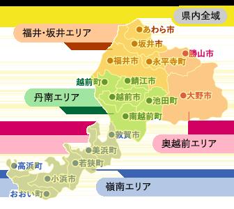 福井県地図