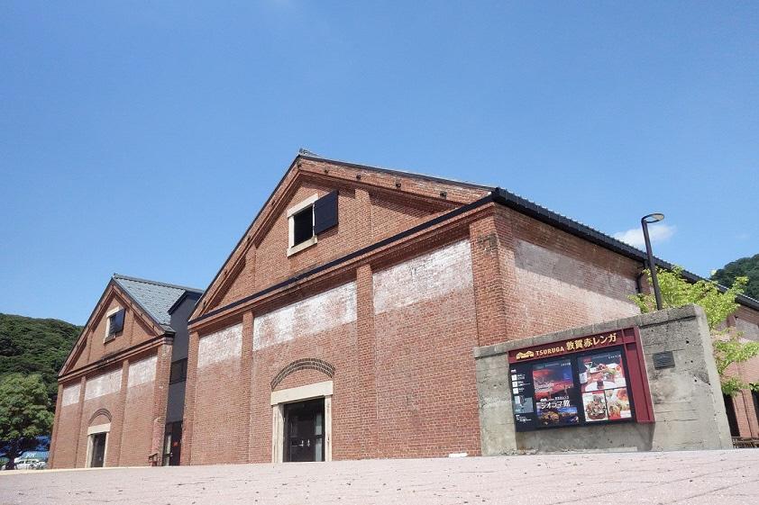 敦賀 赤レンガ 倉庫